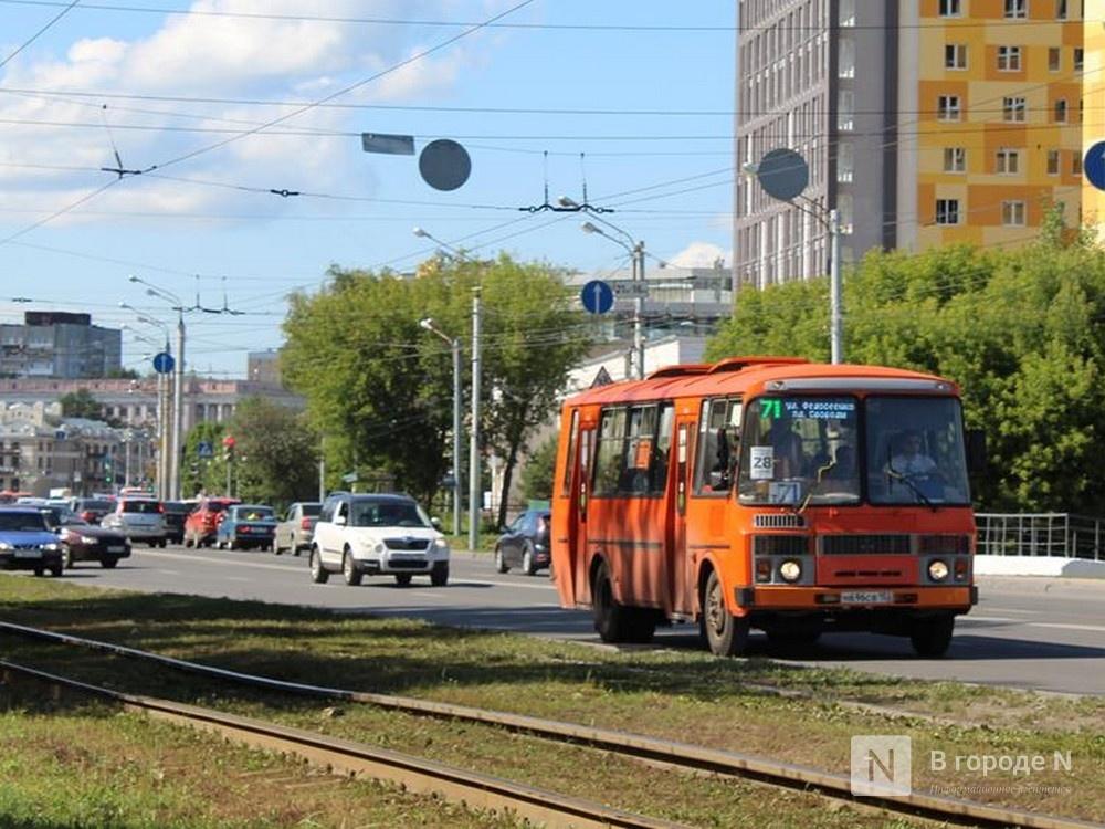 Нижегородский перевозчик ИП «Каргин» распустил сотрудников - фото 1