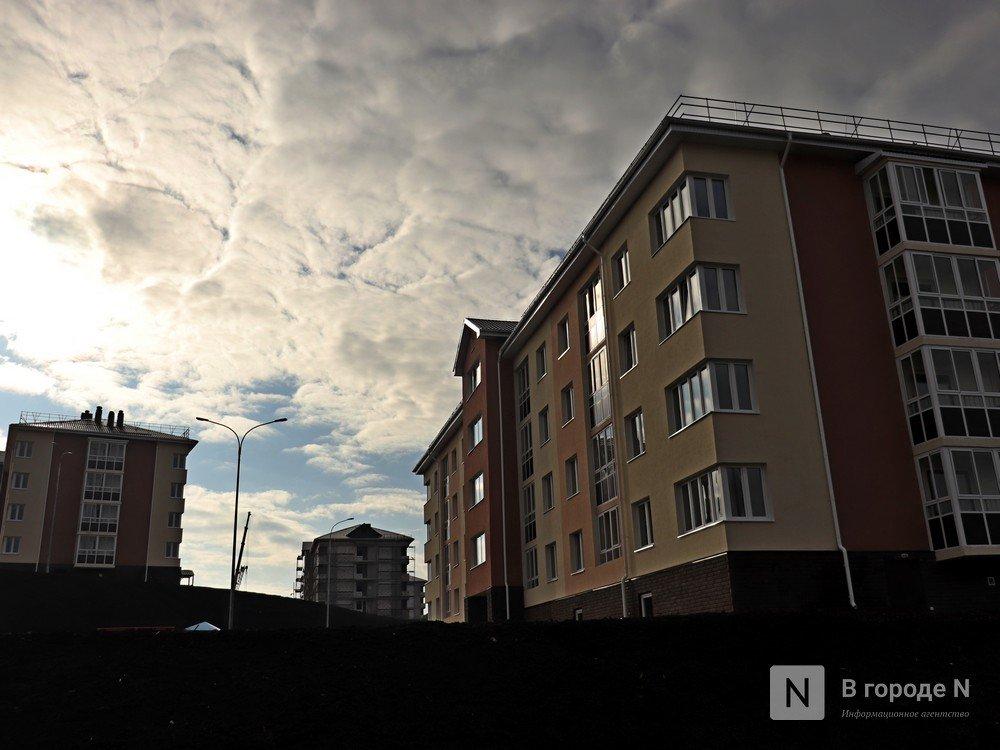 Программу реновации распространят на всю Россию: что ждет жильцов «хрущевок» и «брежневок»? - фото 2