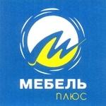 Мебель со знаком «плюс» - как продавать качественную российскую мебель