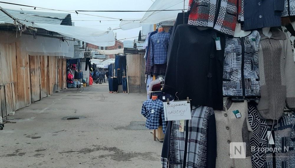 Нижегородские рынки: пережиток прошлого или изюминка города? - фото 26