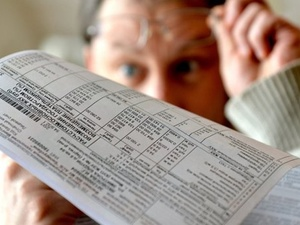 Нижегородцы смогут задать вопросы по тарифам ЖКХ
