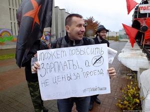 В Нижнем Новгороде состоится очередной митинг за возвращение стоимости проезда в 20 рублей