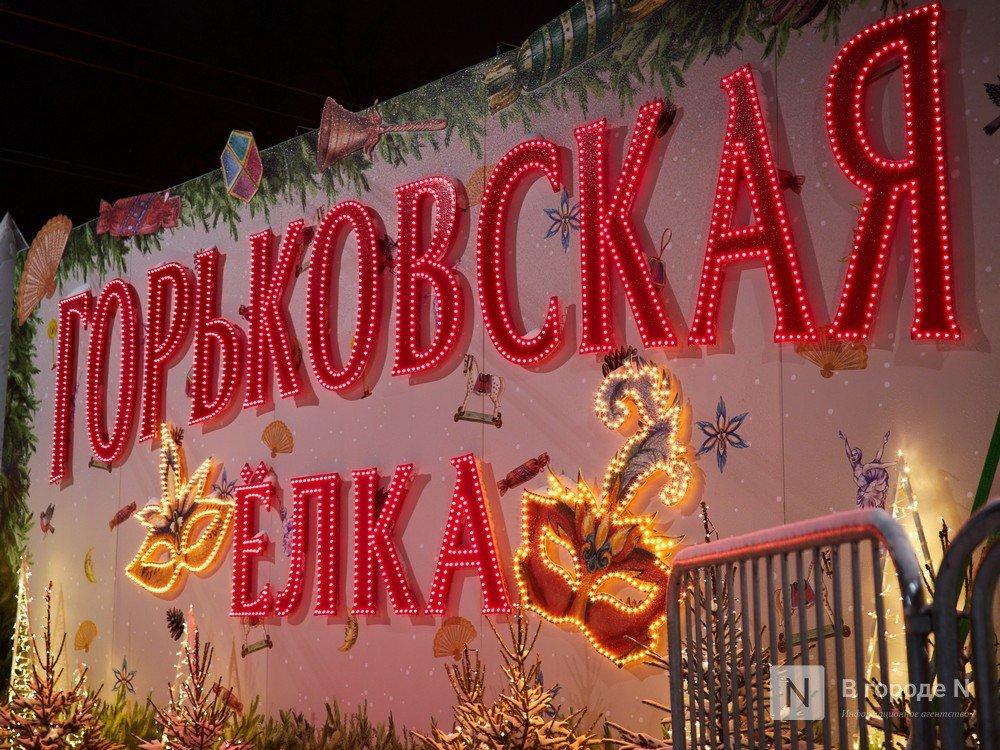 Площадь Минина и Пожарского намерены застолбить за фестивалем «Горьковская елка» - фото 1