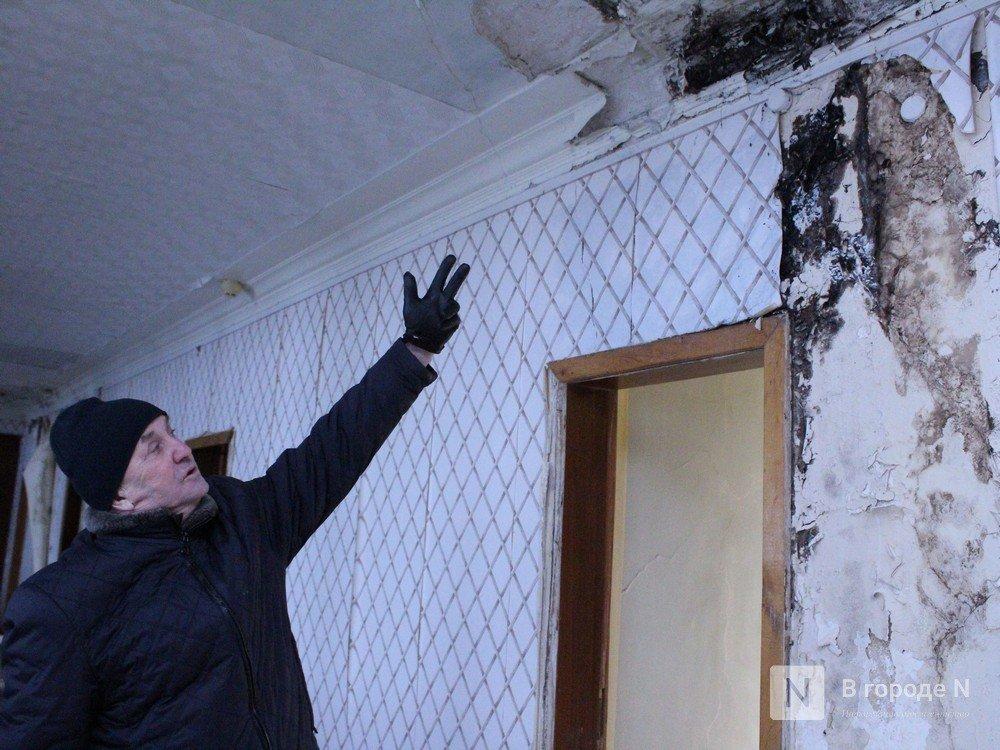 Прогнившая «Россия»: последние дни нижегородской гостиницы - фото 12