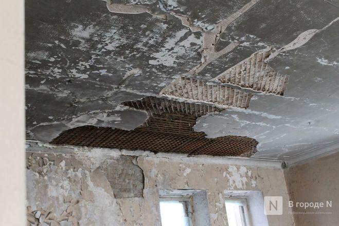 Здесь пела Пугачева: во что превратился нижегородский ДК имени Ленина  - фото 99