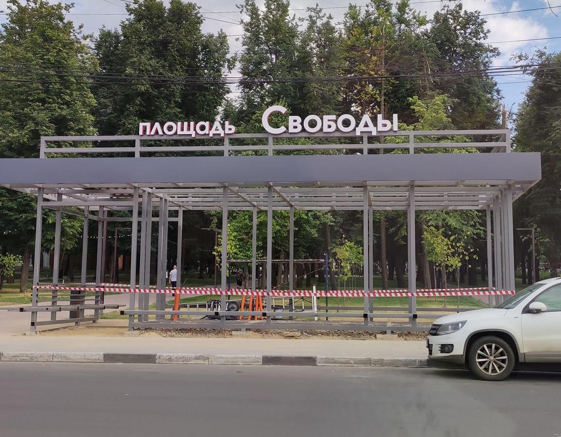 Точку общепита могут открыть в одном из новых павильонов на площади Свободы - фото 1