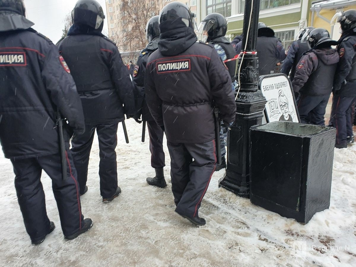 40 нижегородцев задержали на несанкционированном митинге - фото 1
