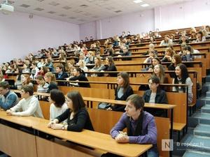 День знаний отметили в филиале Самарского государственного университета путей сообщения в Нижнем Новгороде