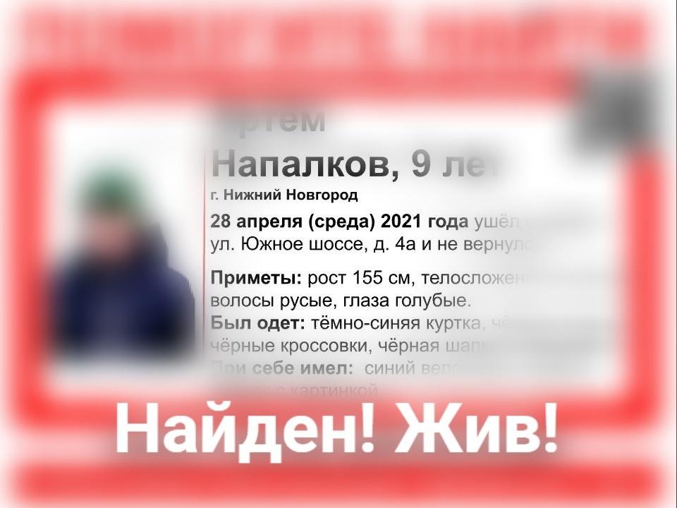 Пропавший в Автозаводском районе ребенок найден живым - фото 1