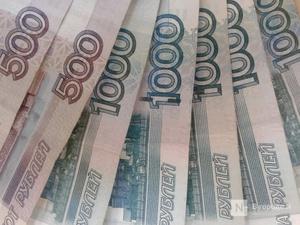 Бутурлинских чиновников будут судить за нецелевое расходование бюджетных средств