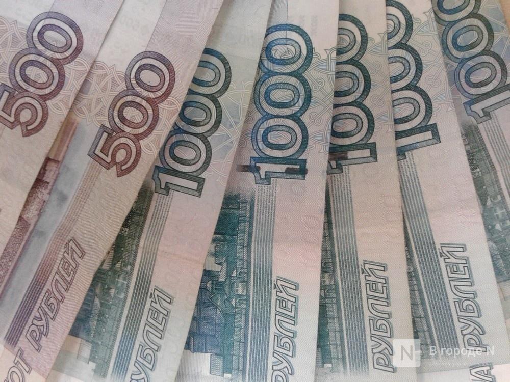 Бывший бухгалтер Шатковского ДУКа осуждена за присвоение более 155 тысяч рублей - фото 1