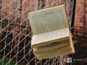 Чиновника, «забывшего» отчитаться о расходах на библиотеки, оштрафовали в Гагине