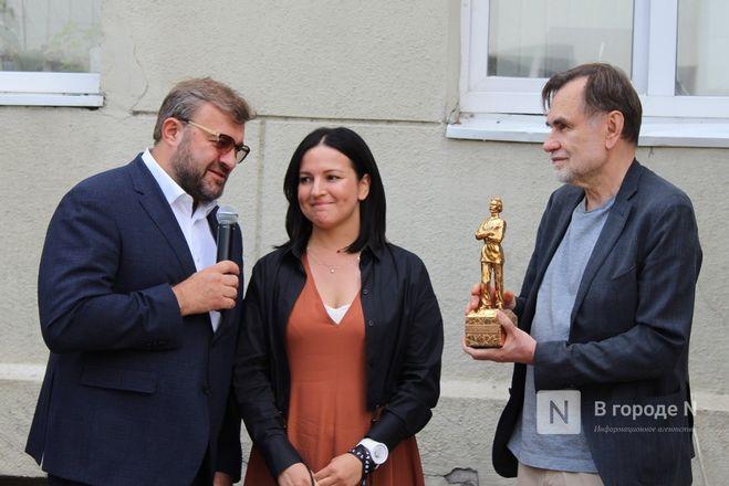 Пореченков и Сельянов открыли мемориальную доску Балабанову в Нижнем Новгороде - фото 8
