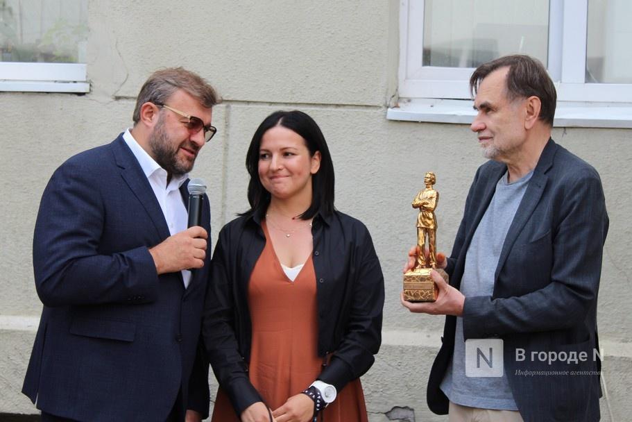 Пореченков и Сельянов открыли мемориальную доску Балабанову в Нижнем Новгороде - фото 5