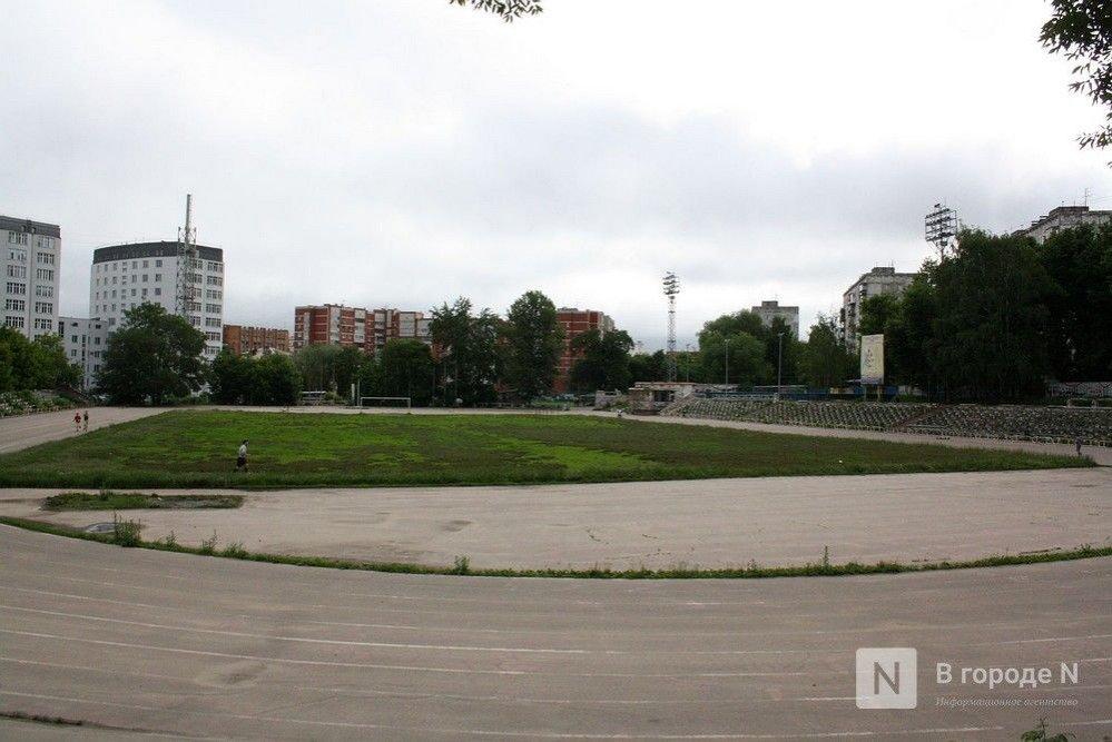 Стадион «Водник» отремонтируют к 800-летию Нижнего Новгорода