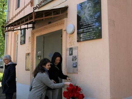 Память о создателе первого в мире музея Горького увековечили в Нижнем Новгороде