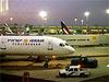 Открылся регулярный авиарейс в Эйлат
