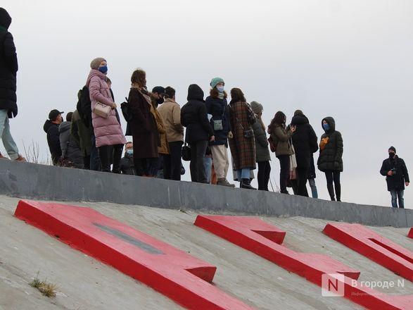 Нижегородская Стрелка: между прошлым и будущим - фото 44
