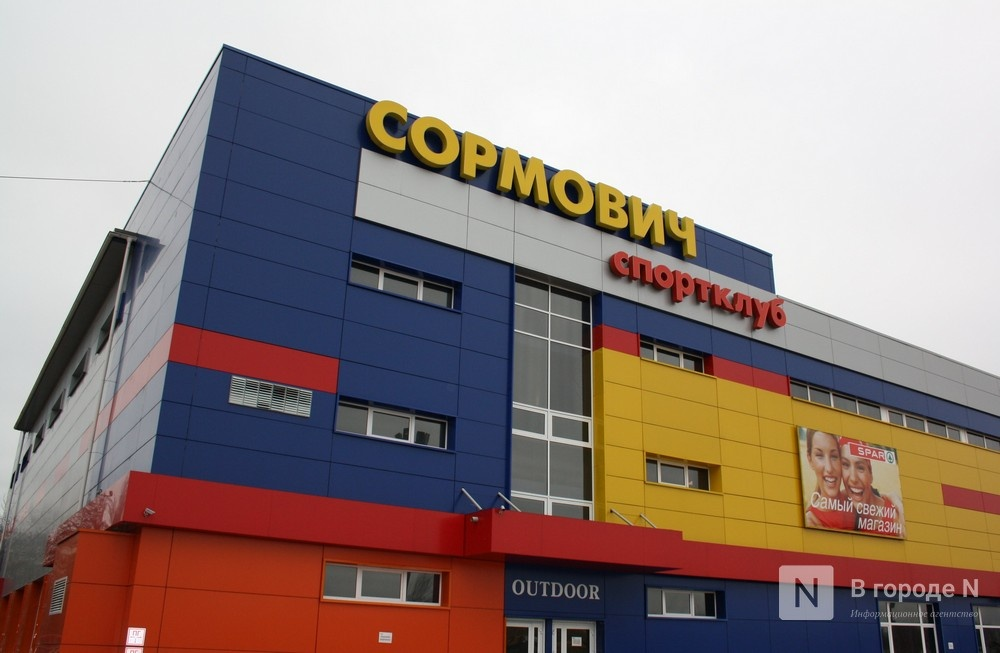 Работников спортклуба «Сормович» заставляют уйти в неоплачиваемый отпуск - фото 1