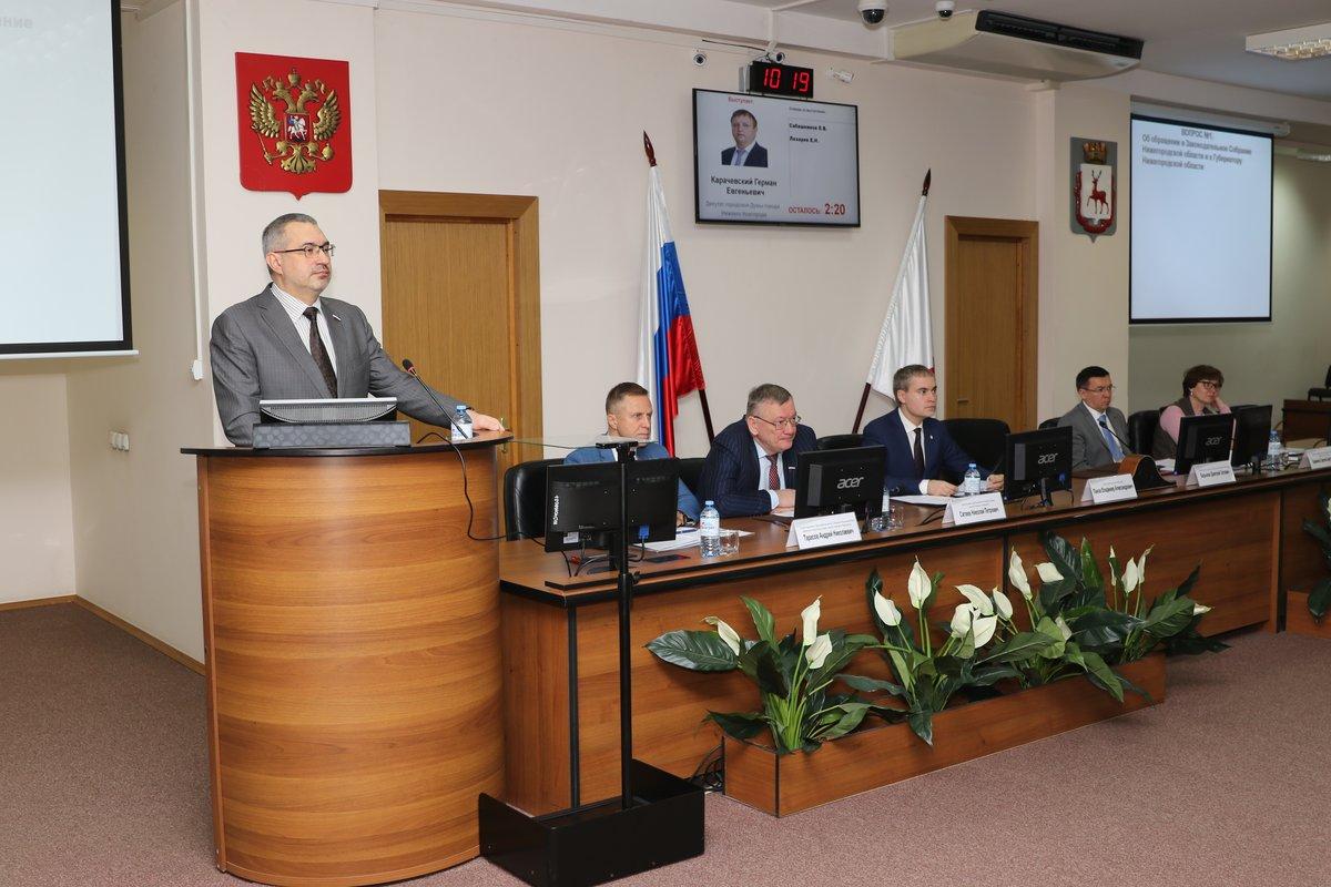 Дума Нижнего Новгорода отказалась от выборов по партийным спискам - фото 1