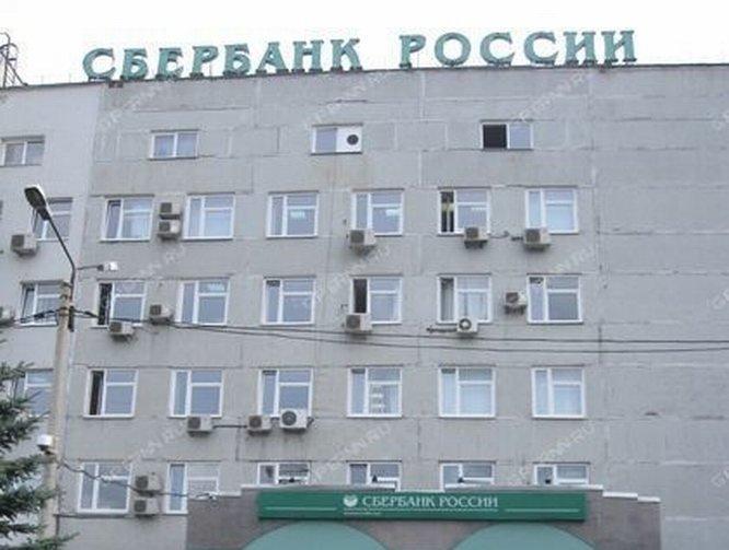 Здание Сбербанка продают за 114 млн рублей в Нижнем Новгороде - фото 1