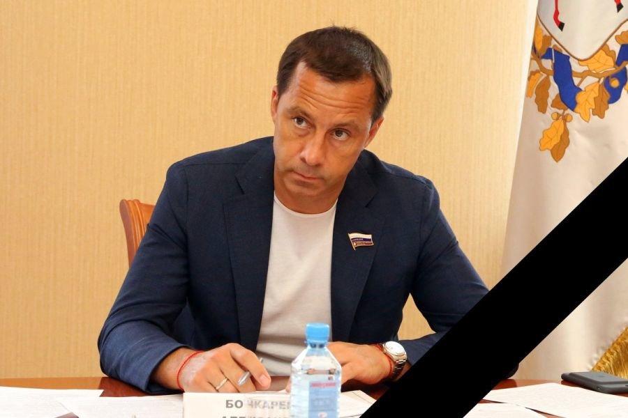 Ходатайство о прекращении дела умершего нижегородского депутата Бочкарева рассмотрят 1 июля - фото 1