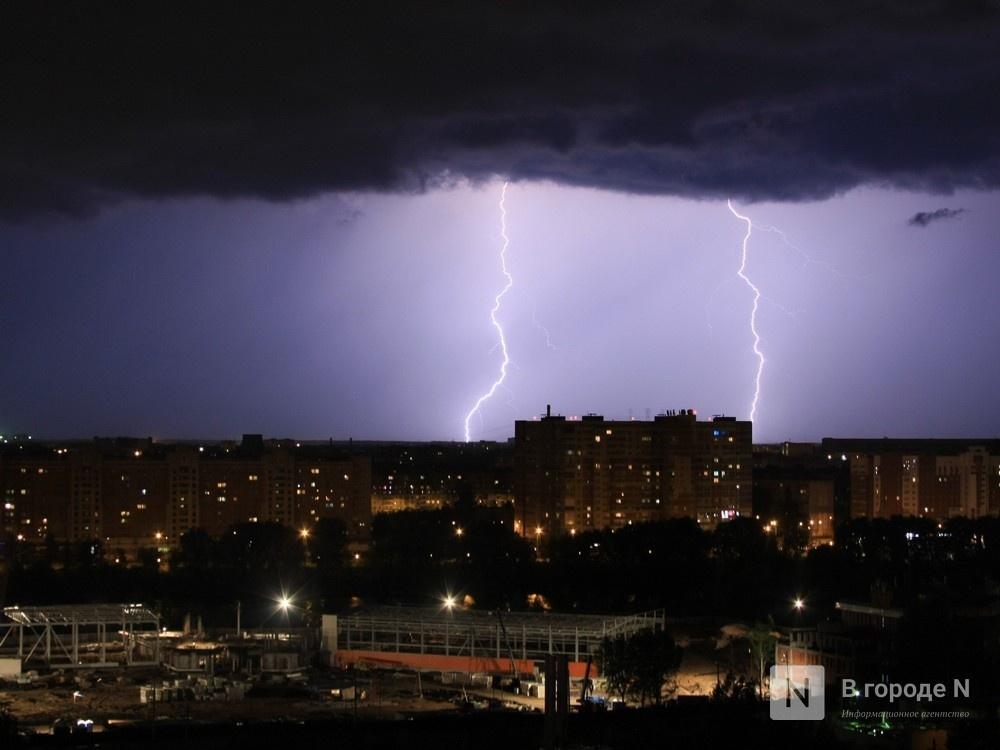 Грозы и сильный ветер надвигаются на Нижегородскую область - фото 1