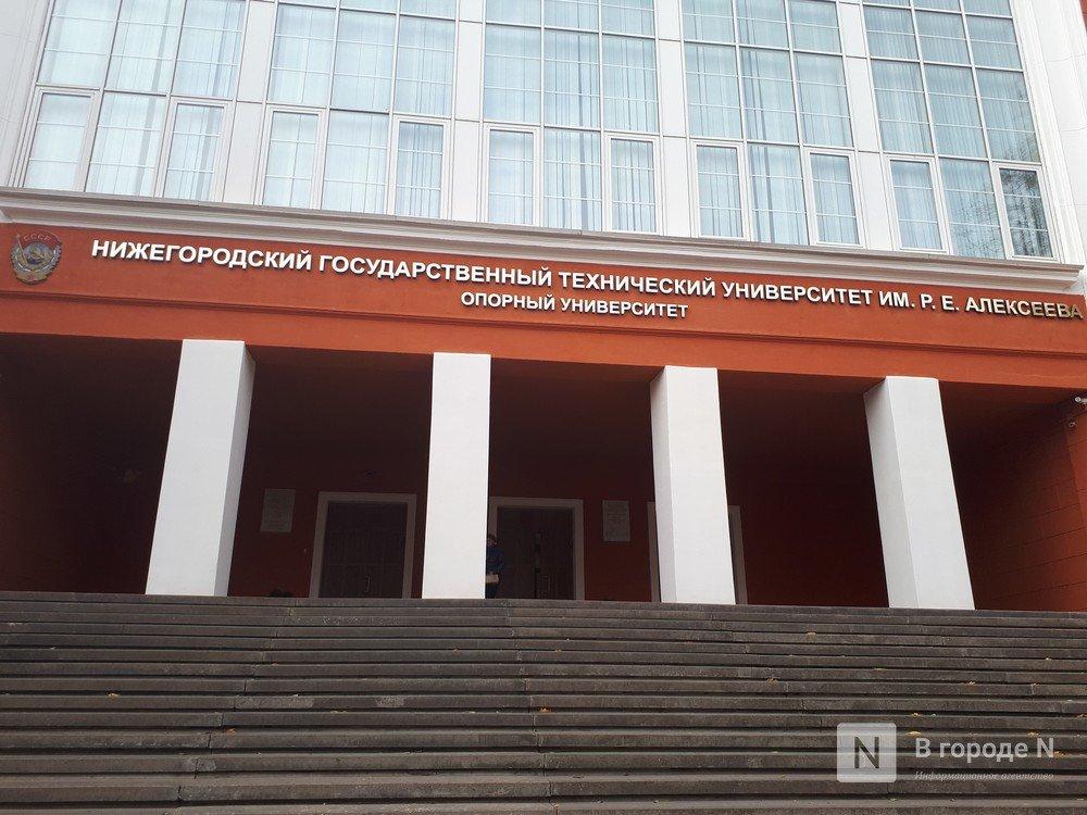 Студенты нижегородского политеха перейдут на дистанционное обучение с 17 марта - фото 1