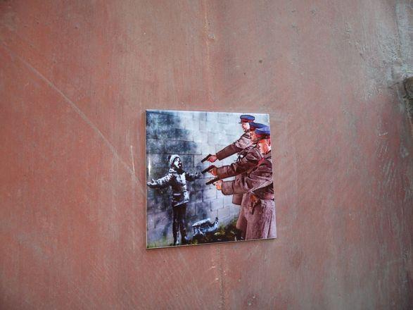 Уличная галерея от Бэнкси Нижегородского появилась на Варварке - фото 4