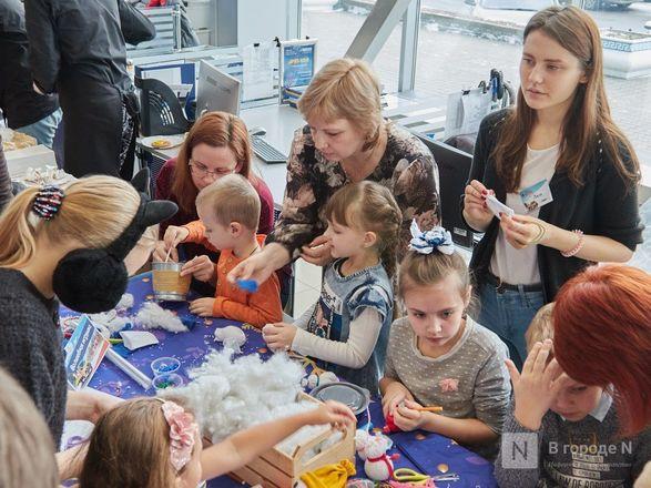 «Луидор» устроил новогоднее гулянье для сотен нижегородцев и их детей - фото 7