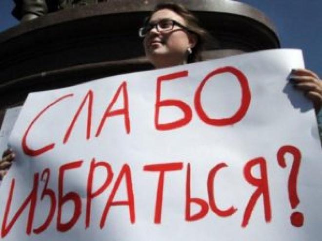 Избирком не разрешил балахнинцам провести референдум за прямые выборы главы округа - фото 1