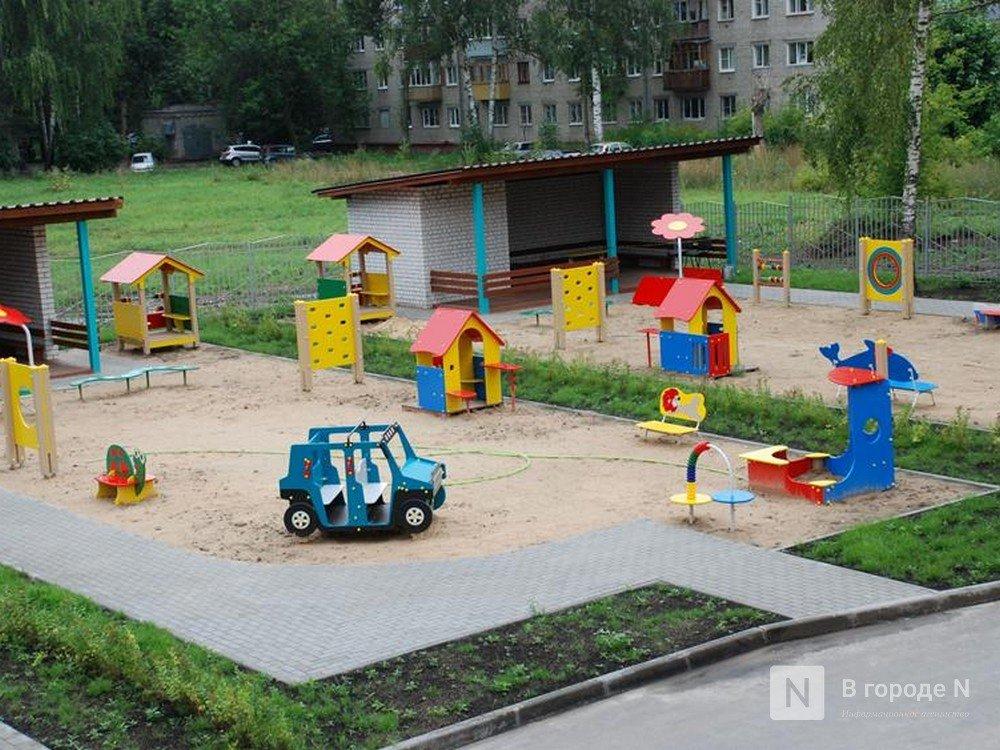 Кто может получить компенсацию за детский сад и как сделать это правильно - фото 1