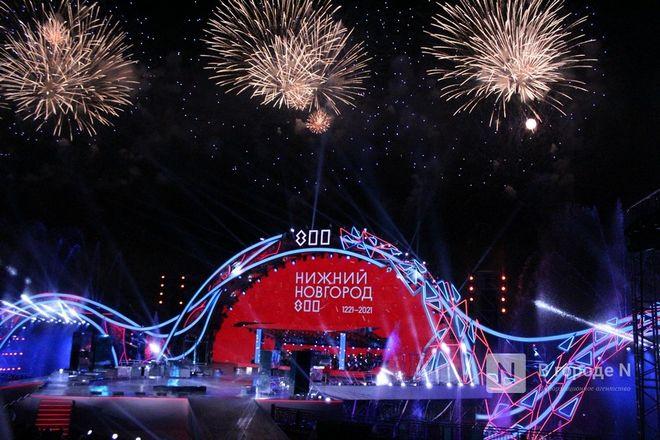 Огонь, вода и звезды эстрады: Как прошло гала-шоу 800-летия Нижнего Новгорода - фото 46