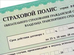 Нижегородский суд поддержал решение прокурора о запрете рекламы поддельных полисов ОСАГО