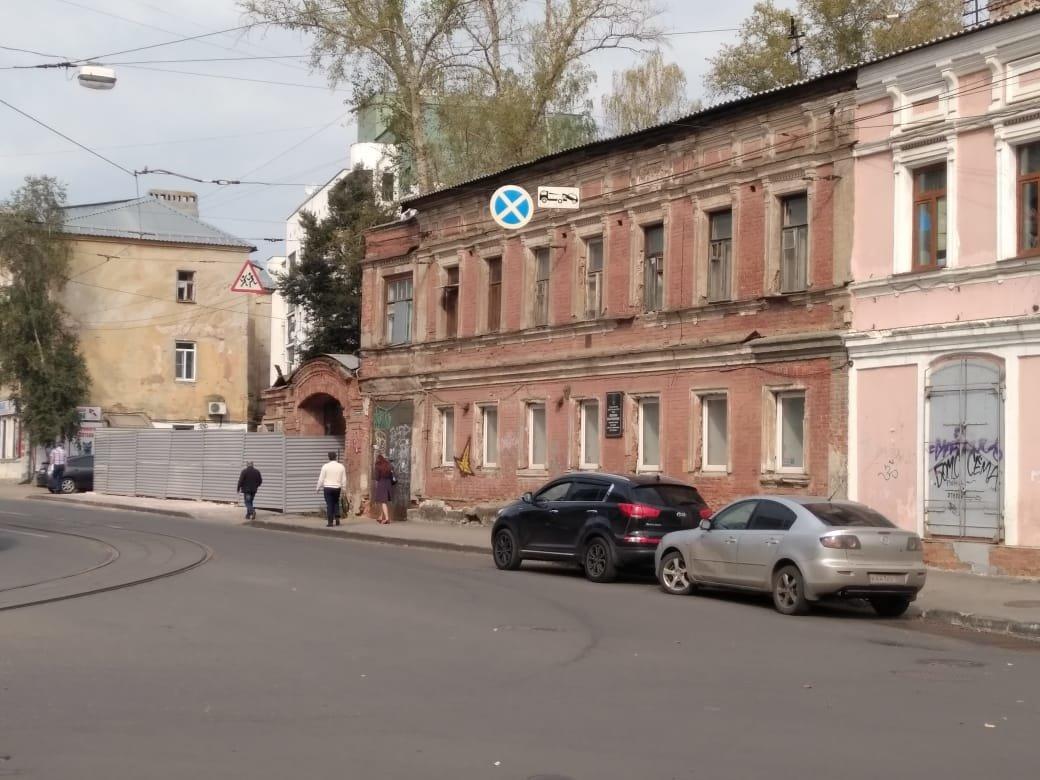 Историческую усадьбу разрушают в центре Нижнего Новгорода - фото 1