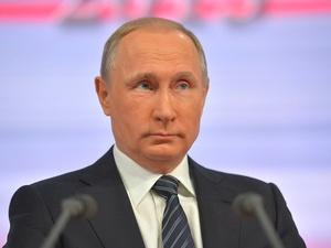 Рубашка Путина, забытая в Нижнем Новгороде, выставлена на продажу