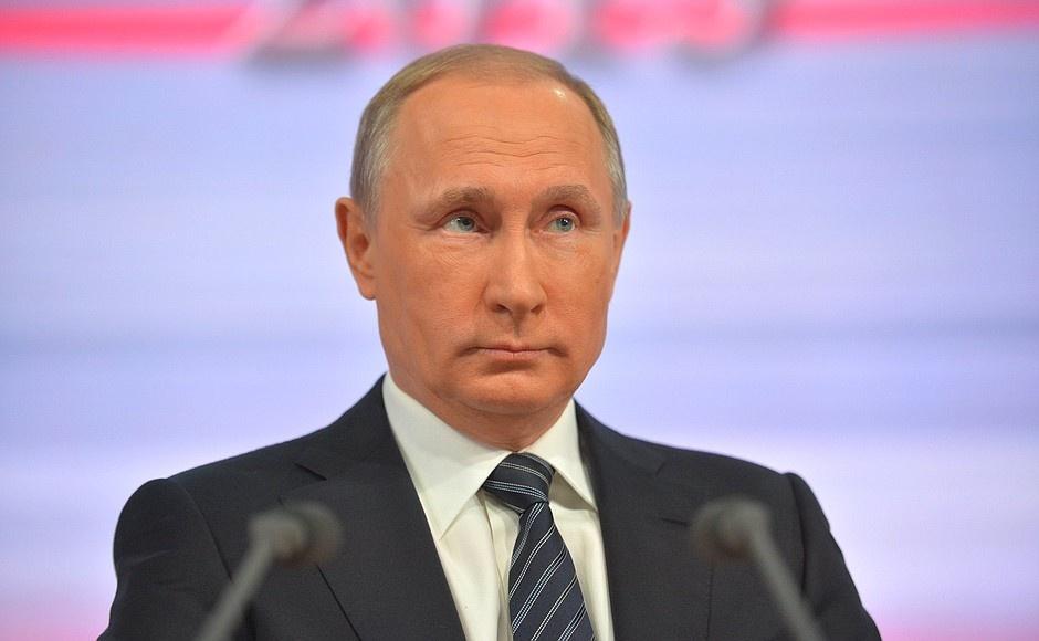 Рубашка Путина, забытая в Нижнем Новгороде, выставлена на продажу - фото 1