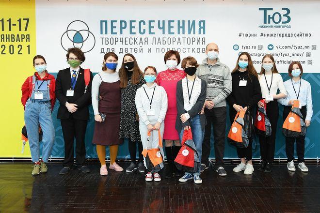 Нижегородский ТЮЗ: театр всех поколений _  черновик - фото 1