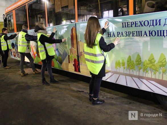 Восемь автобусов с правилами дорожного движения на бортах вышли на нижегородские маршруты - фото 12