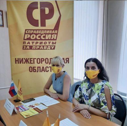 Партия «СПРАВЕДЛИВАЯ РОССИЯ – ЗА ПРАВДУ» провела пресс-конференцию в Нижнем Новгороде - фото 1