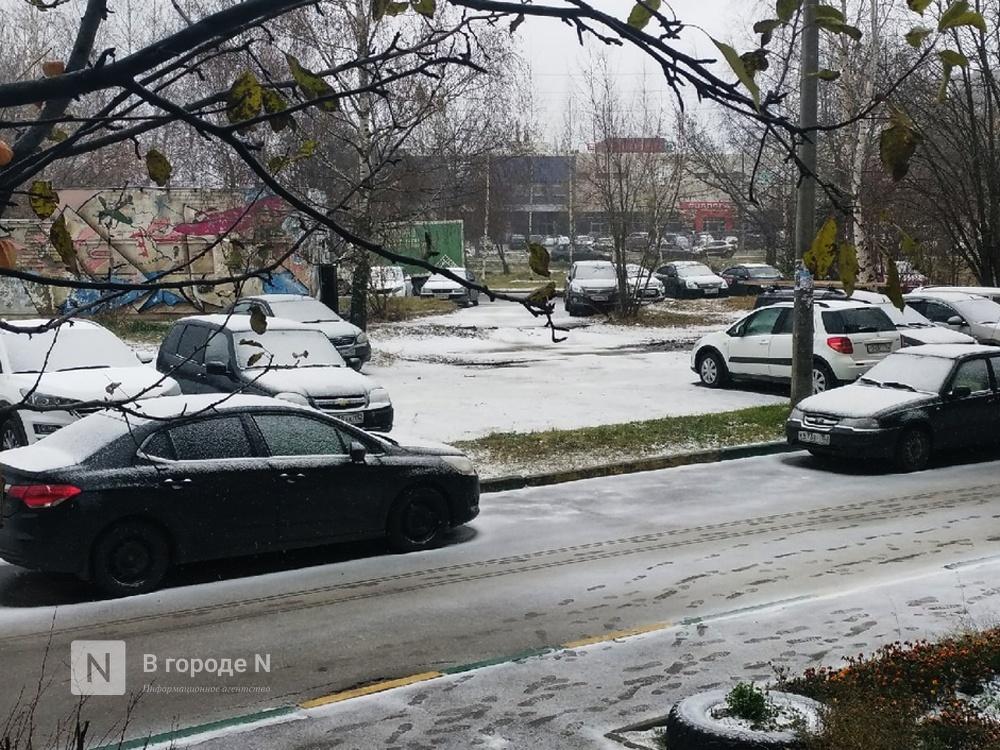 Ветер с порывами до 13–18 м/с прогнозируется в Нижегородской области в течение дня - фото 1