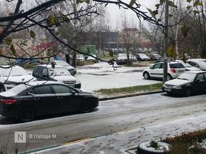 Портал «Антиснег» возобновил работу в Нижнем Новгороде