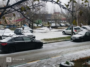 Ветер с порывами до 13–18 м/с прогнозируется в Нижегородской области в течение дня