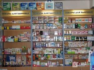 Нижегородское УФАС заподозрило в сговоре поставщиков лекарств