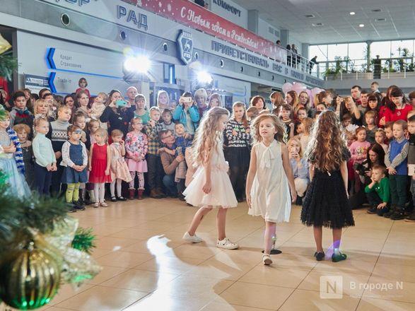 «Луидор» устроил новогоднее гулянье для сотен нижегородцев и их детей - фото 14