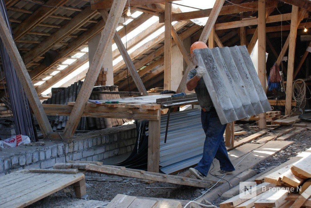 Подрядчик сорвал сроки капремонта дома в Сергаче - фото 1
