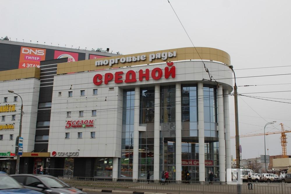 Нижегородские рынки: пережиток прошлого или изюминка города? - фото 24