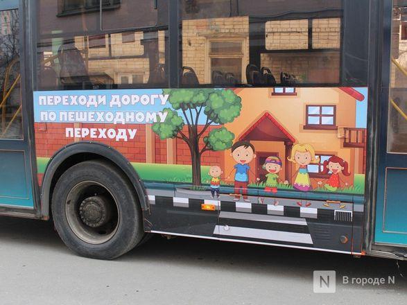 Восемь автобусов с правилами дорожного движения на бортах вышли на нижегородские маршруты - фото 20