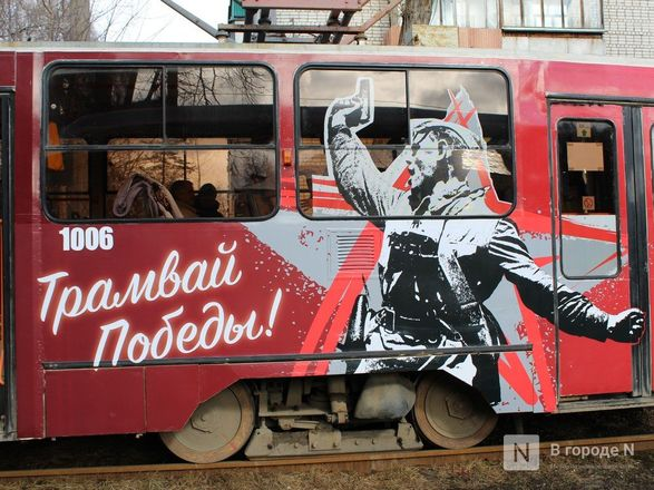 «Трамвай Победы» начал ходить по Нижнему Новгороду - фото 17