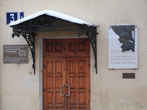 Нижегородскому театральному училищу исполняется сто лет